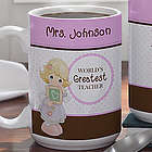 Large Precious Moments Personalized Teacher Coffee Mug