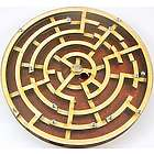 Labyrinth Handcrafted Wood Puzzle