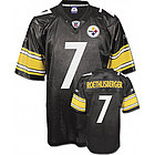 Adult Replica NFL Jersey