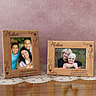 Personalized Always There Wooden Picture Frame