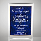 Bar Mitzvah - Bat Mitzvah Remembrance Plaque