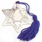 Personalized Star of David Bookmark with Tassel