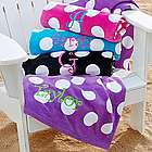 Personalized Polka Dot Beach Towel