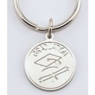 Engraved Graduation Pewter Key Chain