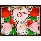 50th Anniversary Sugar Cookie Gift Tin
