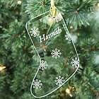 Engraved Snowflake Glass Stocking Ornament