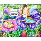 Flower Fairies Caricature Personalized Print