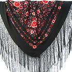 Negro Rojiz Traditional Hand Embroidered Spanish Silk Shawl