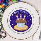 Personalized Birthday Cupcake Plate