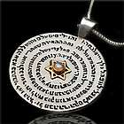 The Wheel Pendant 72 Names Kabbalah Pendant