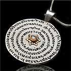 The Wheel Pendant 72 Names Kabbalah Pendant
