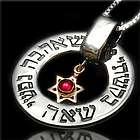 Love and Relationship Kabbalah Necklace