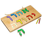 Personalized 2-Line Hebrew Name Puzzle