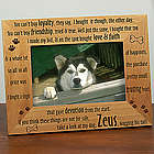 Personalized Dog Loyalty Wooden Picture Frame