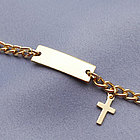 Gold Tone Child Bracelet with Cross Charm