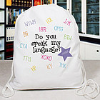 Personalized Do You Speak My Language Sports Bag