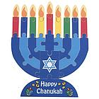 Chanukah Menorah Puzzle