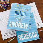 Personalized Hanukkah Coloring Book