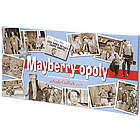 Mayberry-Opoly Game