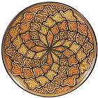 "Tunisian Amber Glow 15"" Serving Platter"