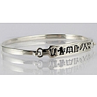History of Dublin Bangle Bracelet