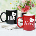 Personalized His or Hers Coffee Mug