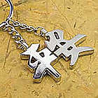 Be Safe Chinese Symbol Key Chain