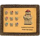 Personalized Retirement Plaque for Firefighter