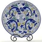 "Tunisian Balik Fish 15"" Serving Platter"