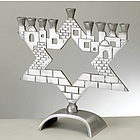 Jerusalem Star Menorah