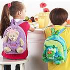 Personalized Plush Backpack with Removable Bear or Monster