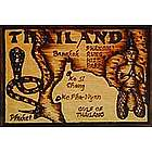 Thailand Map Leather Photo Album in Natural