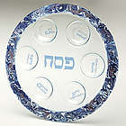 Blue Marbled Glass Seder Plate