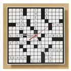 Crossword Puzzle Clock