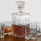 Sparta Whiskey Decanter Set