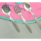 Engravable 3 Piece Silver Plated Flatware Set