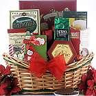 Tis the Season Small Gourmet Christmas Gift Basket