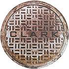 Personalized Manhole Sewer Doormat