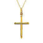 Cross Pendant in 14K Yellow Gold