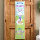 Personalized Happy Easter Door Banner