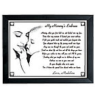 Personalized Mommy's or Grandma's Embrace Keepsake Print