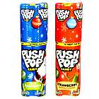 Christmas Push Pops
