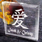 Personalized Chinese Symbol Paperweight