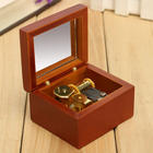 Miniature Solid Wood Birthday Music Box