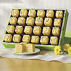 Bananas Foster Petits Fours Gift Box