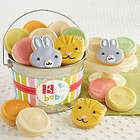 B is for Baby 16 Buttercream Cookies Gift Pail