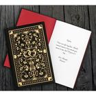 Personalized Heartfelt Apology Book