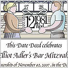 Dedicate a Day Personalized Bar or Bat Mitzvah Certificate