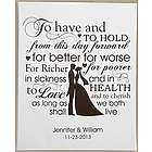 Personalized Wedding Vows Canvas