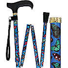 Blue Skies Butterfly Folding Adjustable Derby Walking Cane